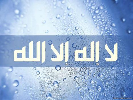 Download Kajian Mp3 Penjelasan Kitab Kasyfu Syubhat