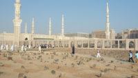 Rekaman MP3 Kajian Mukhtasar Shahih Bukhari Kitab Shalat Khauf