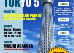 Daurah Tokyo 5 Hari Ke-3: Hak & Kewajiban Wanita Dalam Islam