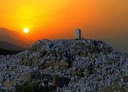 Senja di Padang Arafah Bagian 1