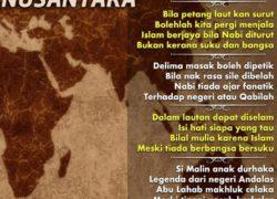 Bukan Islam Nusantara